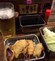 Kushikatsu Dengana Togoshi Ginza