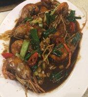 Xiang Shu Yuan Restaurant