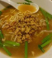 Chinese Food Koranro