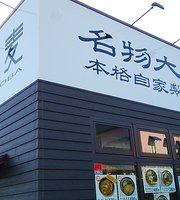 Hanazono Soba