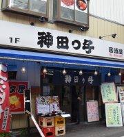 Tavern Kandakko