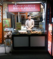 Arteria Bakery Asakusa