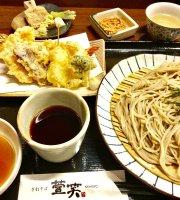 Handmade Soba Kayasho