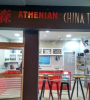 Athenian China Town