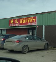 China Liang's Buffet Regina