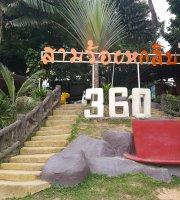 360 Degree Coffee & Restaurant