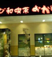 Komeda Wa Kissa Okagean, Azamino Gardens