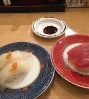 Dankai Maru Chikushi-Dori