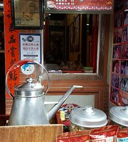 A She Tea House