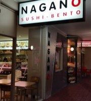 Nagano Sushi Nedlands