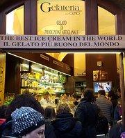 Caffetteria Gelateria dell'Olmo