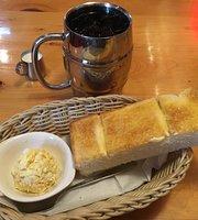 Komeda Coffee (Yamato Tsukimino)