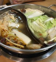 Tian Xiang Hot Pot