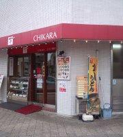 Chikara Kami Hatchobori