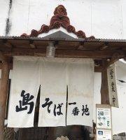 Shimasoba Ichibanchi