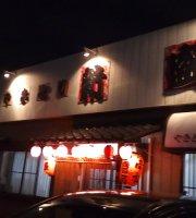 Yakitori Shinsei