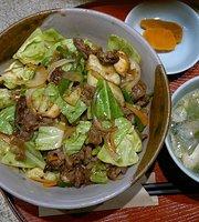 Dan Japanese Cuisine