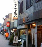 Michan Sushi