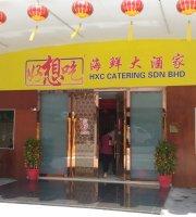 Hao Xiang Chi Seafood