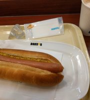 Doutor Coffee Shop JR Hiroshima Station Shinkansen Entance