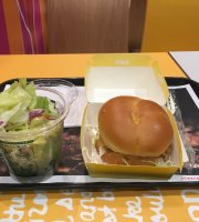 McDonald's Chikushidori