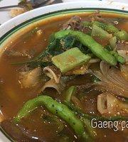 Daokanong Lamphun Restaurant