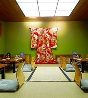 Japanese Restaurant Kicho