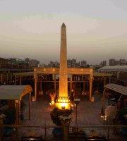Nile Pharaohs Cruising Restaurant ( ThePharaohs)