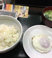 Nakau Shinamachi