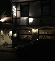 Restaurant Haus Houben