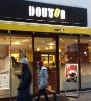 Doutor Coffee Shop, Shizuoka Gofukucho
