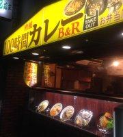 Hyakujikan Curry Amazing Higashi Koenji