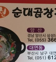 Alcheon Sausage Beef Intestines Jeongol