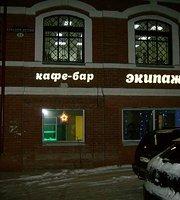 Cafe Bar Ekipazh