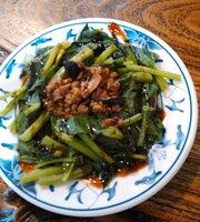 Fu Yu Zhai Vegan Restaurant