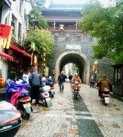 ShanBian XiaoChi