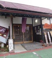 Genkai Shokudo Onya