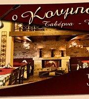 Koubouris