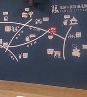 Jing Xiang Rib Noodles