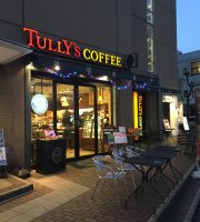 Tully's Coffee Yokohama Bashamichi