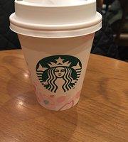 Starbucks Coffee  Atre Kameido