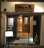 焼肉たつ屋 奈良店