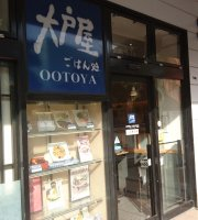 Otoya, Lalaport Tokyo Bay