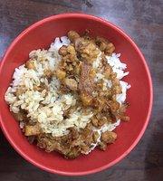 Shan Yi Japanese Restaurant