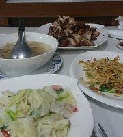 Xiong Jia Wanluan Pigs' Knuckles Main Store