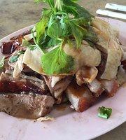Nan Xiang Chicken Rice