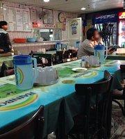 New Pak Sarhad Restaurant