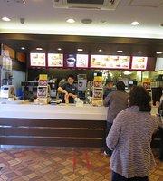 McDonald's Narita Station