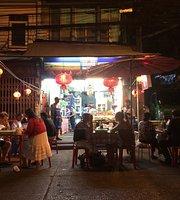 Plaeng Nam Huchalam Rangnok Restaurant