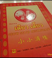 Seaw Seaw Restaurant